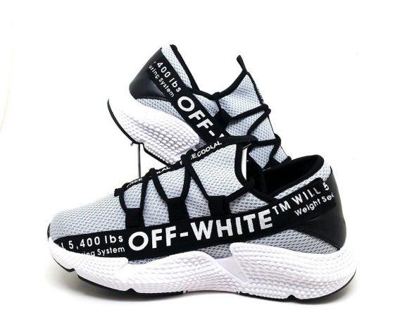 Tênis Masculino adidas Off White Lancamento 6 568x477 - Tênis Masculino adidas Off White Lancamento 2018