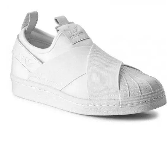 Tênis adidas Superstar Slip On Elástico Lançamento 5 568x480 - Tênis adidas - Superstar Slip On Elástico - Lançamento