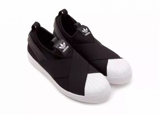 Tênis adidas Superstar Slip On Elástico Lançamento 568x398 - Tênis adidas - Superstar Slip On Elástico